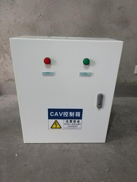 CAV定风量控制系统