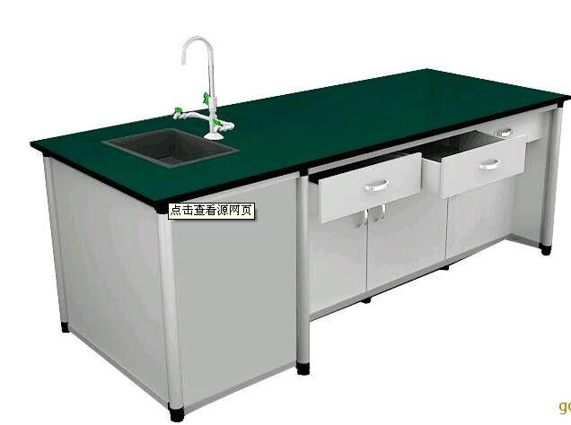 铝木实验台定制-效果图