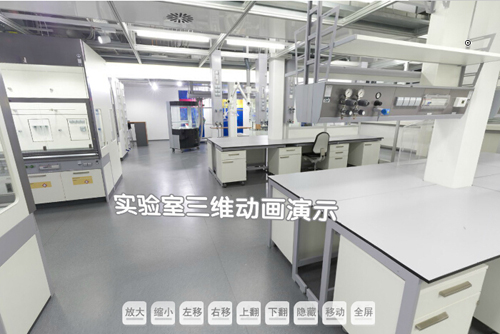 未来实验室设计演示