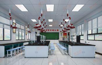有机化学实验室
