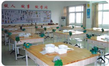 通用技术教室