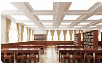 中小学阅览室